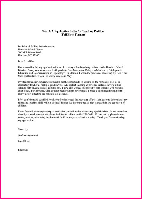 Recommendation Letter Template For Teaching Position 13 Sle Letter Of Recommendation For Teaching Position