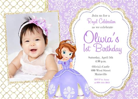 sofia the birthday invitation digital file