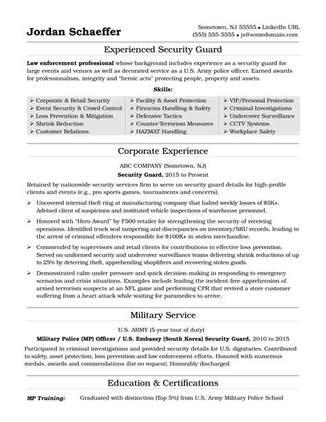 sle of resume for security guard security guard resume sle