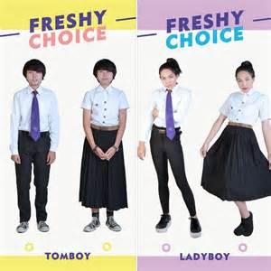 Massachusetts Houses Bangkok University Introduces Gender Inclusive Uniform