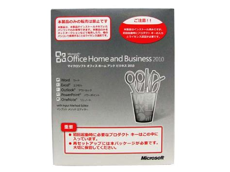 Microsoft Office Oem microsoftofficeのoem製品に注意