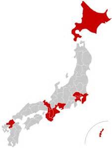 coronavirus outbreak  japan wikipedia