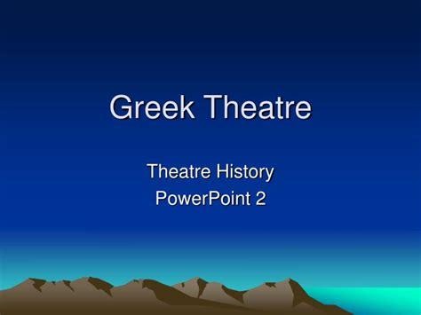 powerpoint tutorial greek ppt greek theatre powerpoint presentation id 1085874