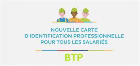 paie btp archives externalisation paie des experts de carte d identification professionnelle pour les salari 233 s