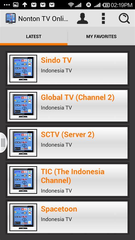 amazon tv indonesia amazon com nonton tv online indonesia appstore for android