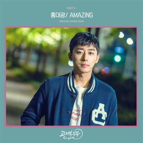 download mp3 ost go back couple download hong dae kwang go back couple ost part 6 kpop
