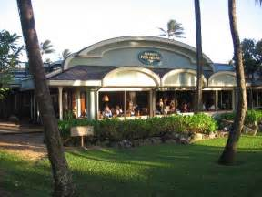 s fish house paia menu prices restaurant