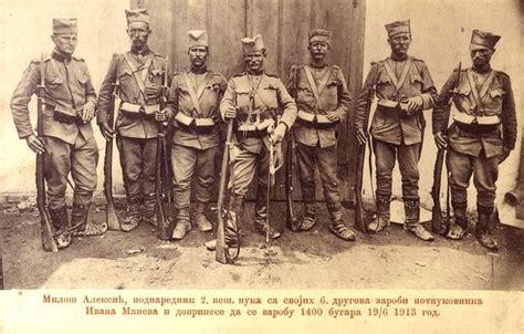 Ottoman Empire History Serbian Army Balkan War 1913 Srbija U Balkanskim Ratovima Serbia In Balkan Wars 1912 1913
