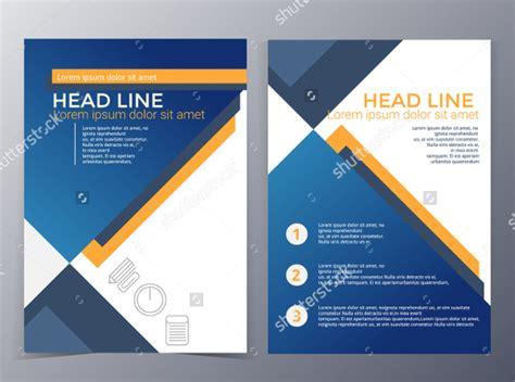 20 technology brochures vector eps psd