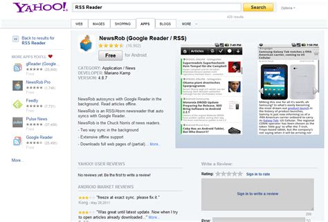 yahoo app for android yahoo app search una mejor manera de usar el android market poderpda