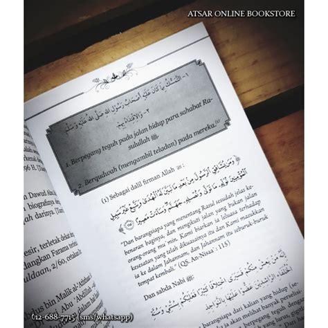 Manhaj Ahlus Sunnah Dalam Tazkiyatun Nufus syarah ushulus sunnah imam ahmad bin hanbal manhaj imam ahmad dalam aqidah