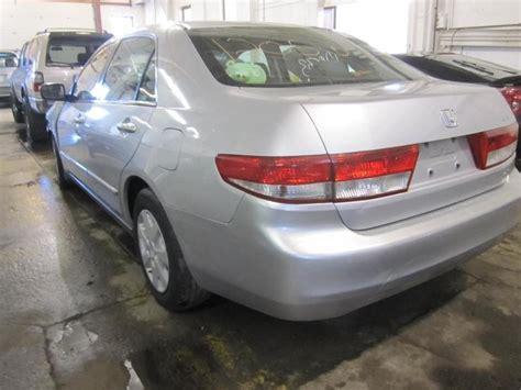 2003 honda accord parts parting out 2003 honda accord stock 120563 tom s