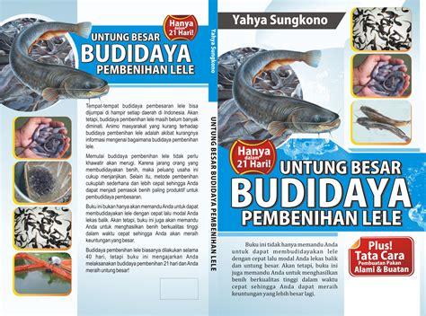 gambar desain cover buku desain cover buku 331 farisdesain