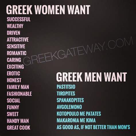 Funny Greek Memes - 915 best images about greek agape on pinterest