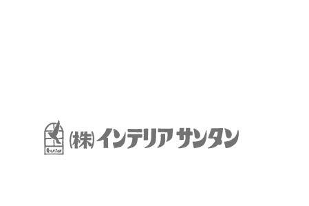 Et Cetera Top 13 サンタングループ 京都府京丹後市峰山町 サンタン不動産 インテリアサンタン et cetera