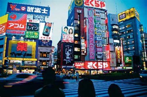 imagenes de japon la ciudad xapon 237 zate jap 243 n y sus ciudades