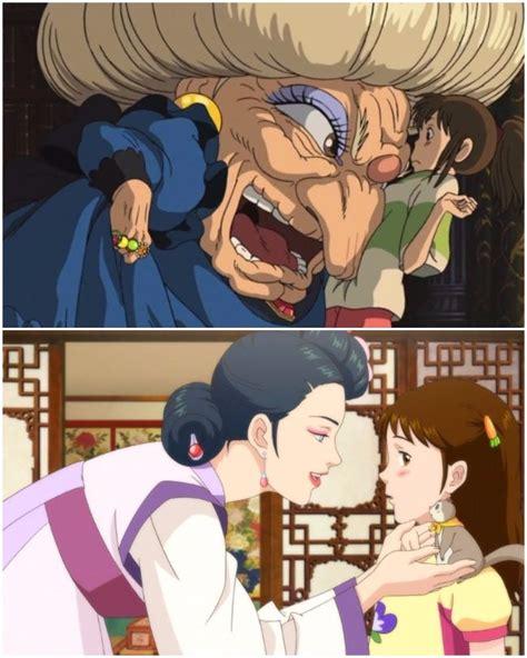film anime korean people are saying this korean animated movie looks like