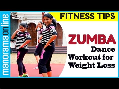 download tutorial zumba dance full download zumba dance workout for weight loss