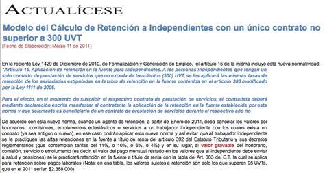 liquidador de retencion en la fuente a independientes 2016 ley 1429 de 2010 modelos y formatos