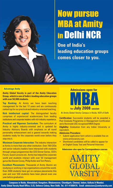 Mba Admission Advertisement by Amity Print Ads