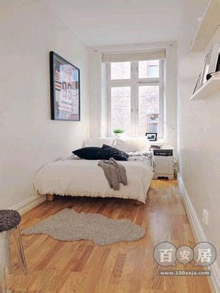 Bedroom Layout Narrow Room 25 Best Ideas About Narrow Bedroom On
