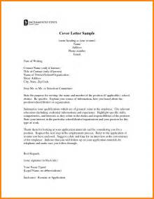 Opt Cover Letter by 100 Cover Letter Sle For Cashier 8 Retail Cover