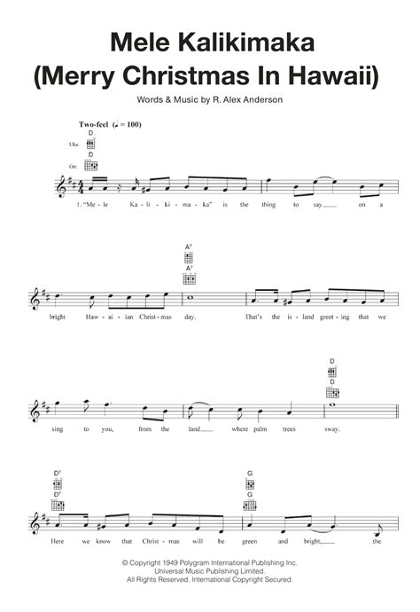 printable lyrics to mele kalikimaka bing crosby the andrews sisters mele kalikimaka merry