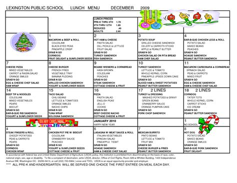 school lunch menu template free 7 best images of school menu template printable school