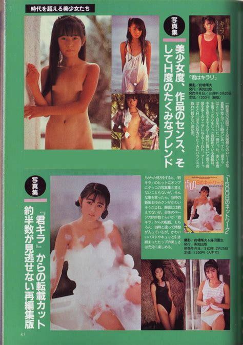 Shiori Suwano Portal Filmvz Office Girls Wallpaper