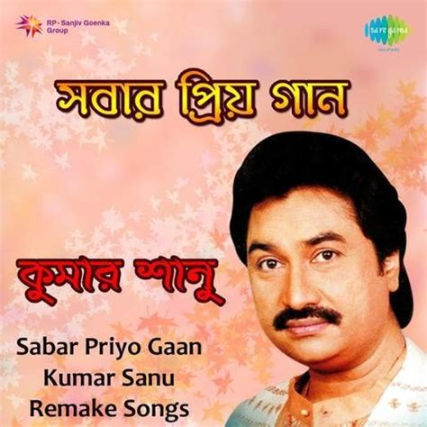 download mp3 album of kumar sanu eto sur aar eto gaan mp3 song download kumar sanu sabar