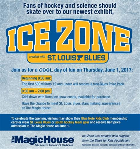 magic house admission the magic house ice zone created with st louis blues half price admission june 1st
