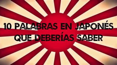 imagenes con frases japonesas 10 palabras en japon 233 s que deber 237 as saber youtube