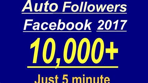 fb followers how to auto follower fb 2017 free followers new urdu