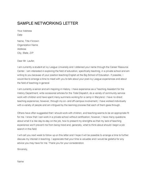 sle cover letter requesting informational interview
