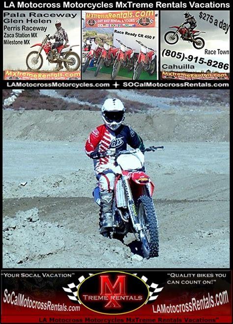 rent motocross bike cheap motorcross bikes la motocross supercross dirt bike