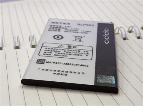 Battery Oppo Find 7 X9007 2700mah Blp569 thay pin oppo find way s u707 blp553 3000mah ch 237 nh h 227 ng