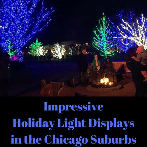 lights in chicago suburbs 2017