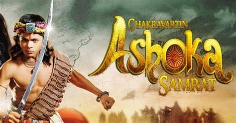 cerita film mahabarata antv sinopsis film india ashoka antv episode 201 300