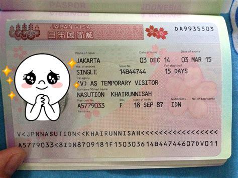 cara membuat visa wisata ke jepang contoh surat perpanjangan visa on arrival
