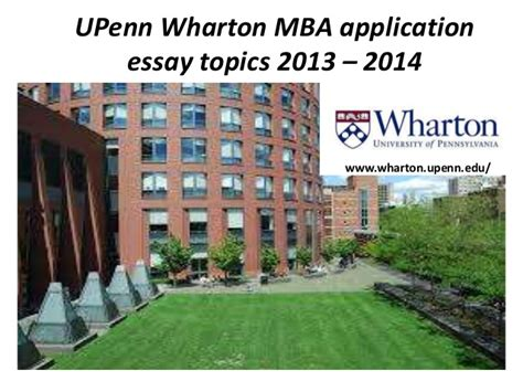Wharton Mba Application by Penn 2013 Essay