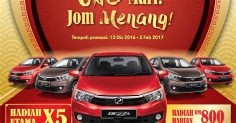 Win Money Contest Malaysia - peraduan nestl 201 ong contest win bezza premium cash malaysia online and offline