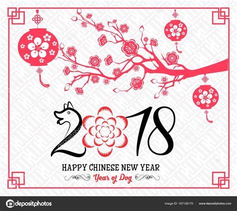 new year 2018 china highlights 中国新年快乐 2018 年的狗 农历新年 图库矢量图像 169 tieulong 167126170