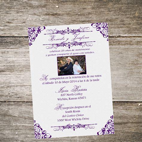 free printable wedding invitations in spanish items similar to spanish vow renewal invitation spanish