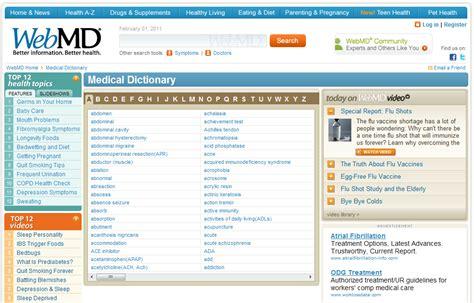 dictionary uk รวม 7 เว บไซต ด กช นนาร ทางการแพทย ออนไลน biomed in th