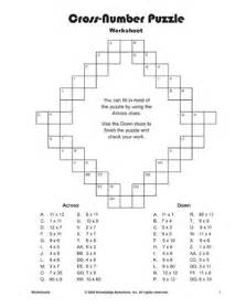 cross number puzzle printable multiplication worksheets