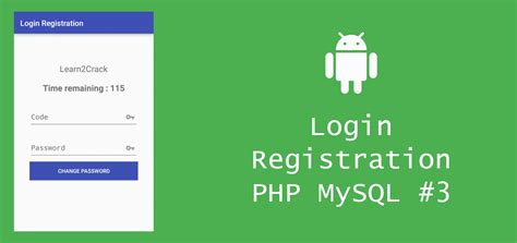 android reset edittext android login registration system with php and mysql