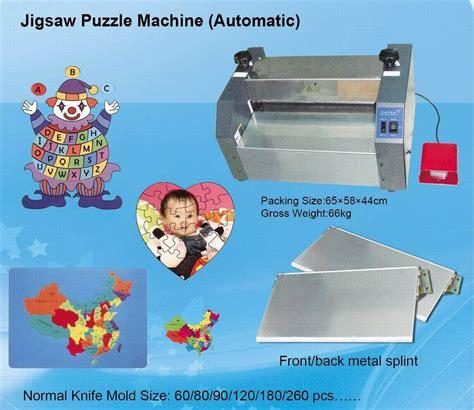 Jigsaw Puzzle Machine jigsaw puzzle cutting machine finishersantibes