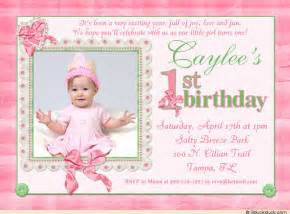pink baby finery birthday invitation hearts ribbons lace