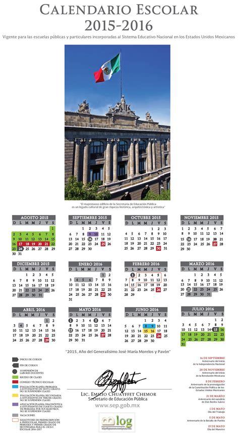 Calendario Sep 2015 Y 2016 Calendario Escolar Sep 2015 2016 El Espacio Ing I