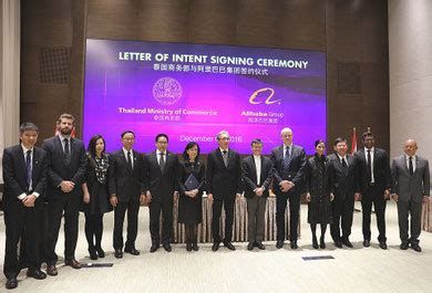 alibaba global course thailand alibaba ink e commerce training pact